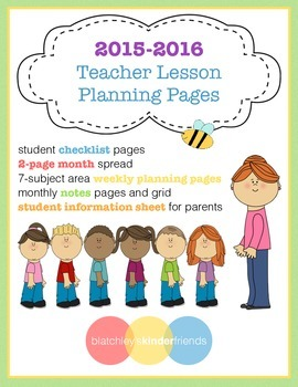 2015-2016 Lesson Planning Pages