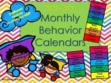 2017-2018 Monthly Behavior Calendars (Free Yearly Updates)