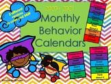 2018-2019 Monthly Behavior Calendars (Free Yearly Updates)