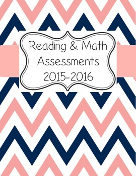 2015-2016 Reading and Math Assessment Binder Cover