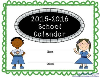 2015-2016 Teacher Binder and Calendar
