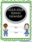 2015-2016 Teacher Binder and Calendar (Portrait Edition)