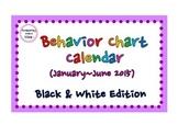 January - June 2015 Calendar