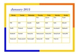 2015 Calender with ordinal numbers