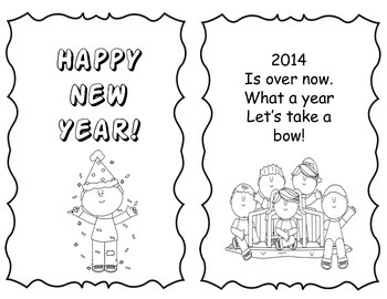 2015 Happy New Year - First Grade