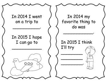 2015 Happy New Year - Second Grade