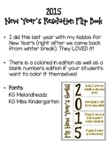 2015 New Year's Resolution Foldable