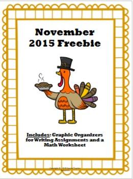 2015 November Freebie