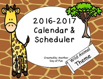 2016 2017 academic planner wild animal print by another day of fun