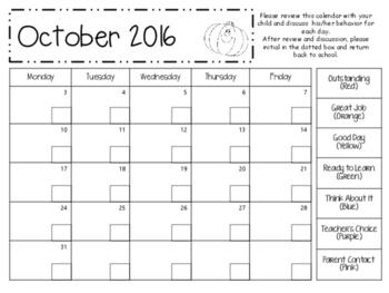 2016-2017 Behavior Calendars