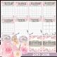 2016-2017 Calendar - Watercolor Garden