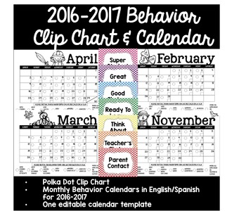 2016-2017 Clip Chart and Behavior Calendar Pack