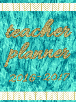 2016-2017 Marble and Gold Teacher Planner