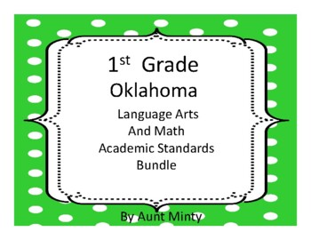 2016-2017 Oklahoma 1st Grade Language Arts/Math Academic S