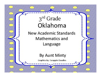 Oklahoma Third Grade Math Academic Standards and Objectives 2017-2018