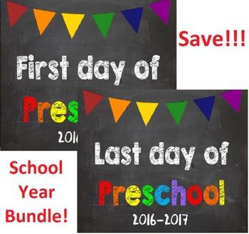 2016-2017 School Year  First & Last Day of School Bundle f
