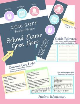 2016-2017 Teacher Planner