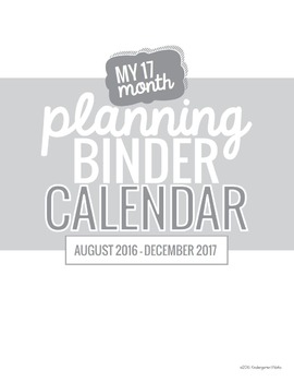 2016-2017 Teacher Planning Calendar Template {Grayscale}