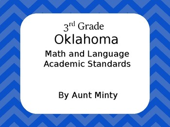 2017-2018 3rd Grade Oklahoma Math and Language Arts Standards Chevron design