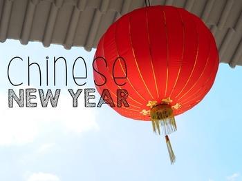 2016 Chinese New Year Activities