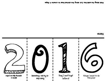 2016 Foldable Goals