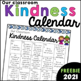 Kindness Calendar Freebie 2018