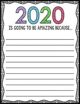 2017 New Year's Writing Paper (FREEBIE)
