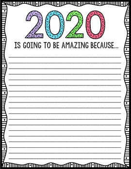 2018 New Year's Writing Paper (FREEBIE)