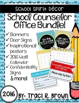 2016 School Counselor Office Décor Bundle (School Spirit)