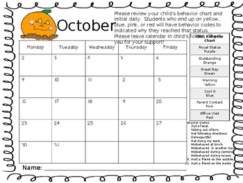 2017-18 Behavior Calendar B/W and Color Versions