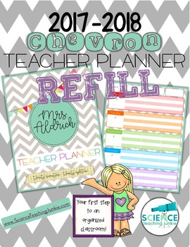 2017-2018 Chevron Teacher Planner REFILL