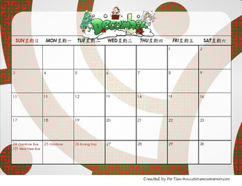 2017-2018 Monthly Calendar {with Chinese & U.S. Holidays}: English
