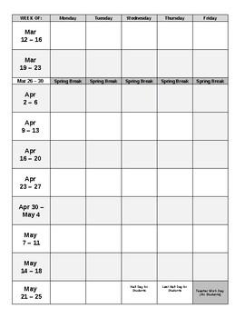 2017-2018 Blank Calendar/Pacing Guide [EDITABLE]