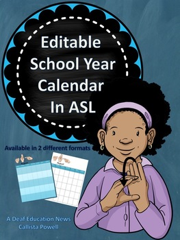 2017-2018 School year calendar in ASL