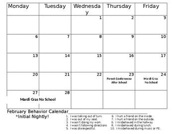 2017 February Calendar