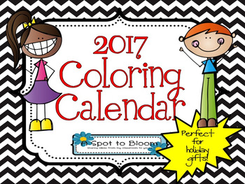 2017 Monthly Coloring Calendar
