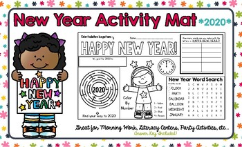 2017 - New Year Activity Mat - A Page FULL Of New Year's Activities!