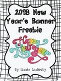 2018 New Year's Resolution Banner FREEBIE