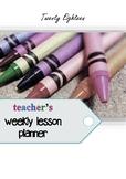 2018 Primary Teacher Planner #AUSB2S18 #BTSdownunder