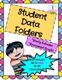 2018-2019 Student Data Folder Forms