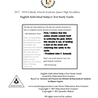 2018 AJHD Individual English Study Guide