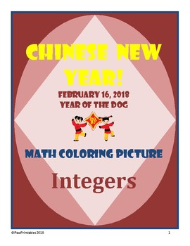 2018 Chinese New Year - Adding and Subtracting Integers Math Coloring Picture!