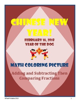 2018 Chinese New Year - Comparing Fractions - Math Coloring Picture!
