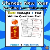 Chinese New Year Reading Passage, Chinese New Year Activities, January Passages