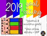 New Year 2018 Goal Setting Back to School Printable Activity