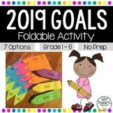 2018 Goals Interactive Notebook Pencil
