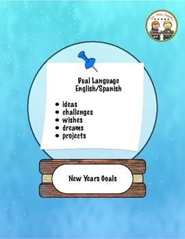 2018 Goals ~ Mis objetivos del 2018