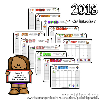 2018 Growth Mindset Quotes Calendar (plus bonus ANY year ...