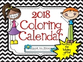 2018 Monthly Coloring Calendar-great for parent gifts