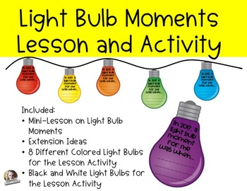 2018 New Years Light Bulb Moments Lesson and Activity